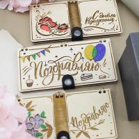 Деревянные открытки и конверты