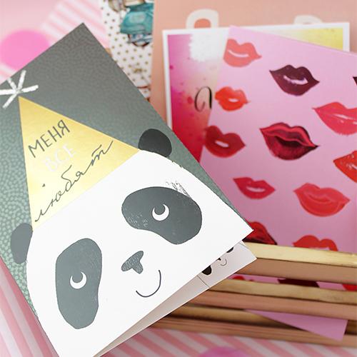 Поздравительные и подарочные открытки