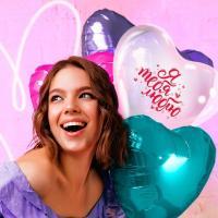 Товары и подарки ко Дню всех влюбленных 14 февраля