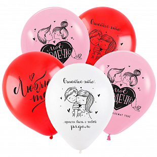 Воздушные шары для оформления свадьбы