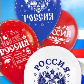 Товары и атрибуты ко дню России