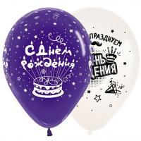 Латексные воздушные шары на День рождения