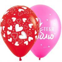 Латексные воздушные шары на Свадьбу и с Любовью