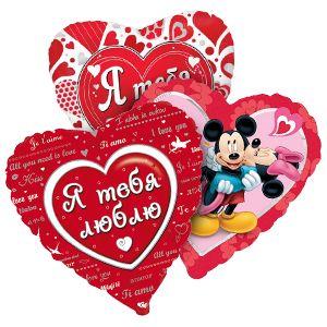 Фольгированные шары сердца Любовь и Свадьба