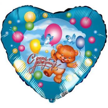 Фольгированный шар сердце Медведь с шариками СДР